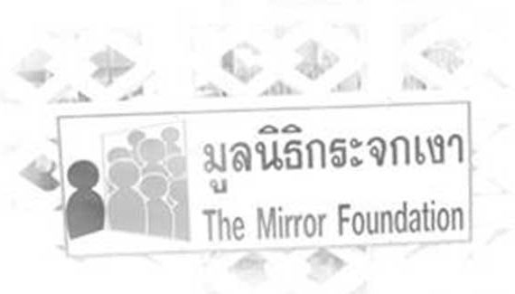 Mirror-Foundation
